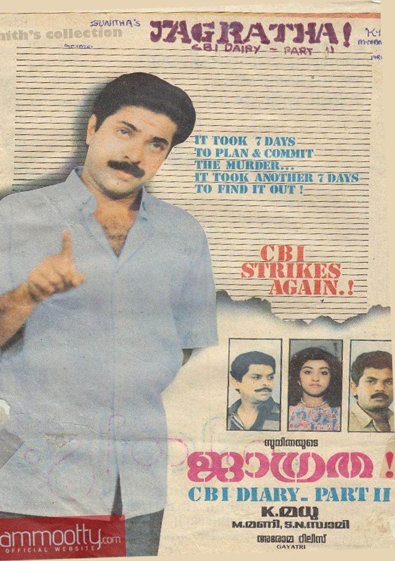 Jagratha Poster