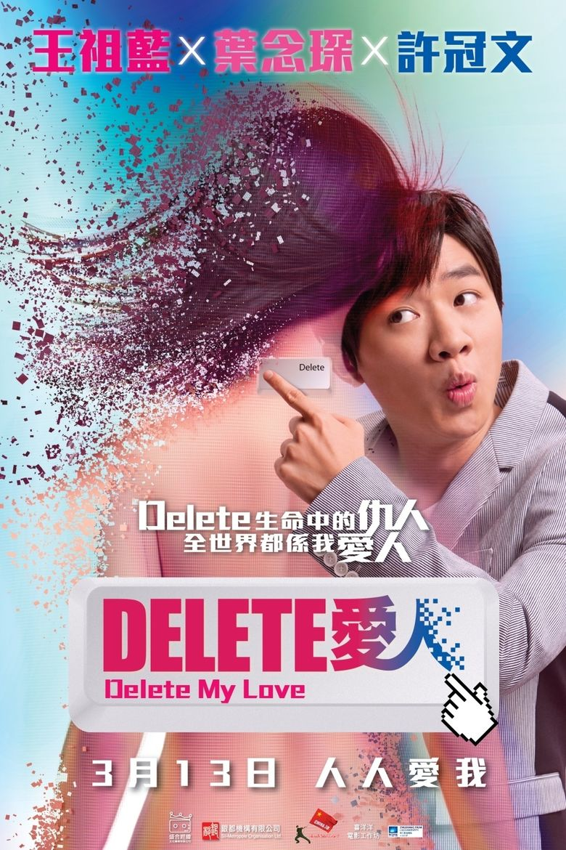 Delete My Love Poster