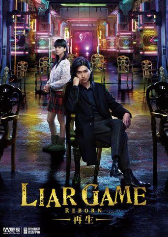 Liar Game: Reborn Poster