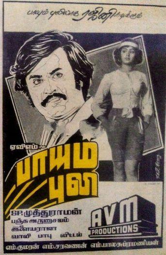 Paayum Puli Poster