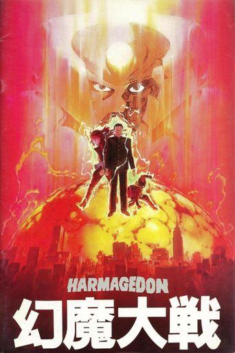 Harmagedon: The Great Battle with Genma Poster
