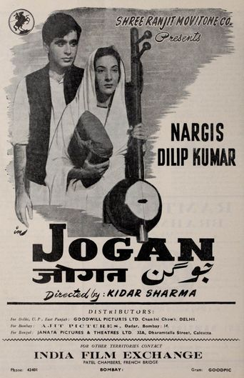 Jogan Poster