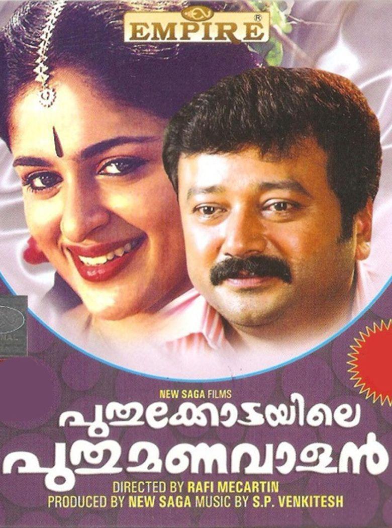 Puthukkottayile Puthumanavalan Poster