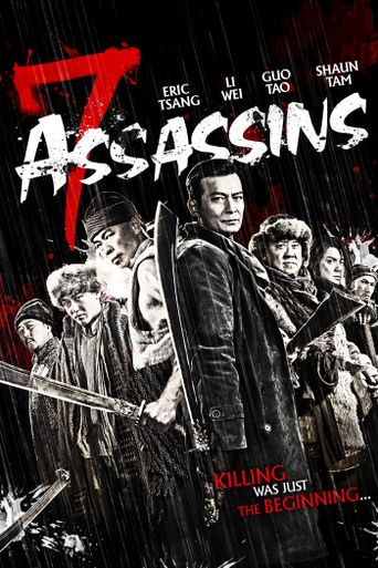 Watch 7 Assassins
