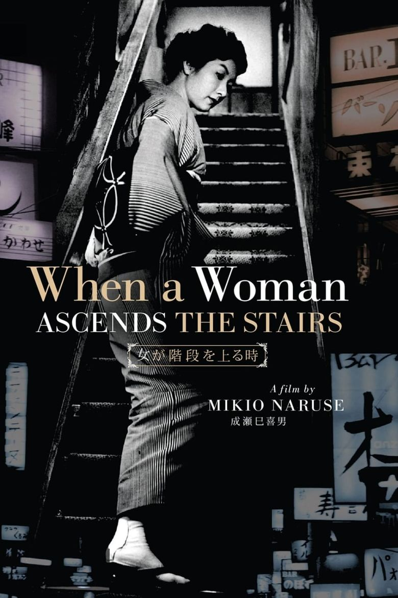 When a Woman Ascends the Stairs Poster