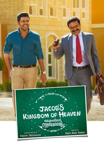 Jacob's Kingdom of Heaven Poster