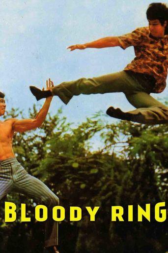 The Mandarin Magician Poster