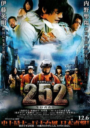 252: Signal of Life Poster