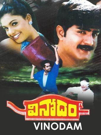 Vinodham Poster