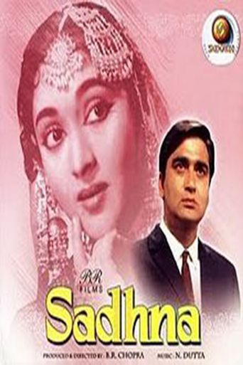 Sadhna Poster