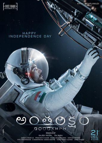 Antariksham 9000 KMPH Poster