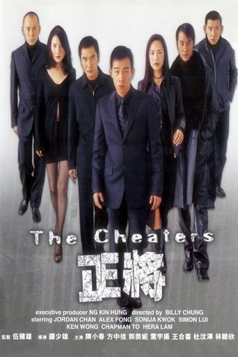 The Cheaters Poster