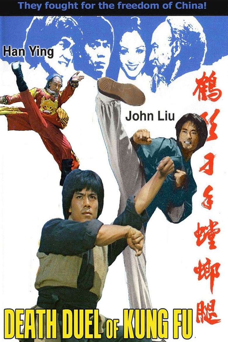 Death Duel of Kung Fu Poster