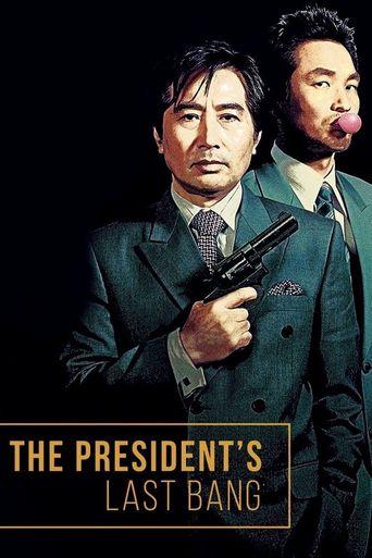 The President's Last Bang Poster