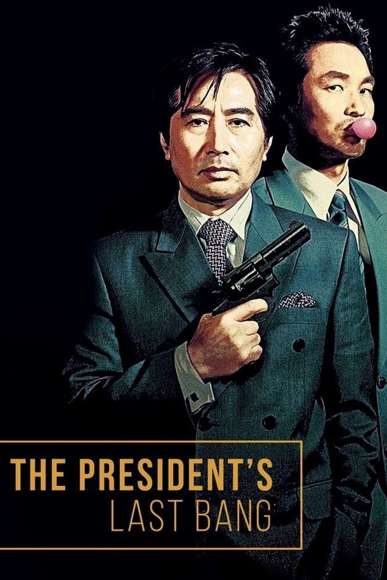 The President's Last Bang Poster