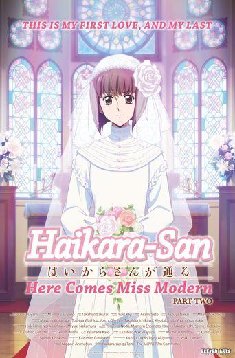 Haikara-san: Here Comes Miss Modern Part 2 Poster