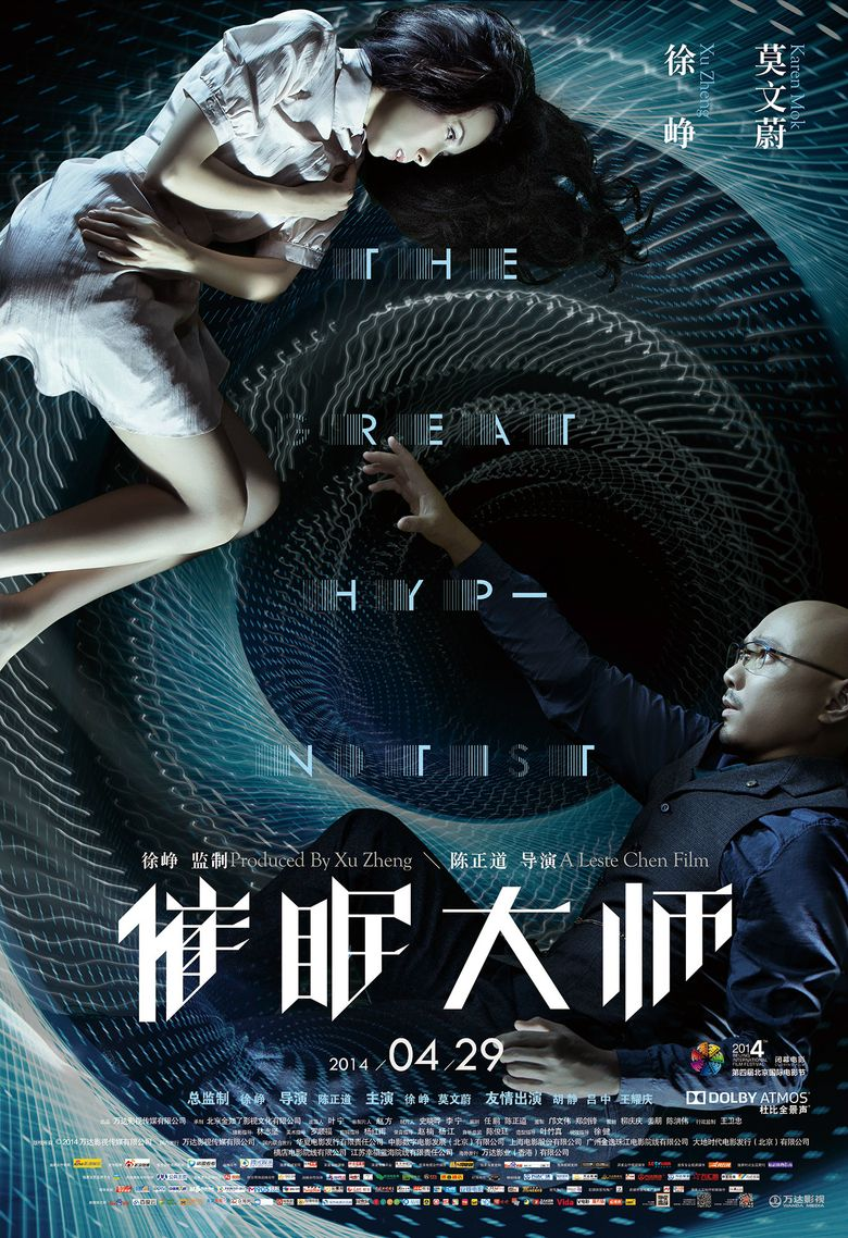 The Great Hypnotist Poster