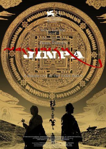 Jinpa Poster