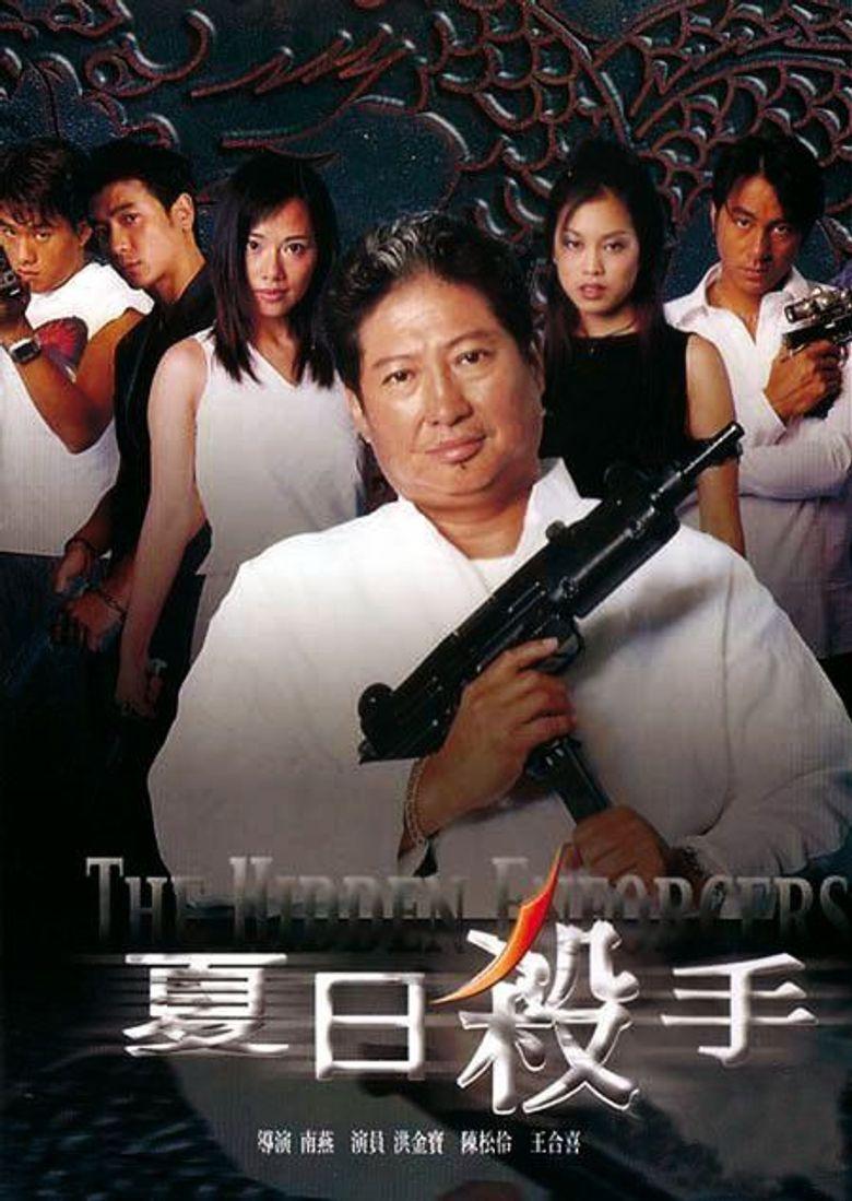 Saai sau kwong lung Poster
