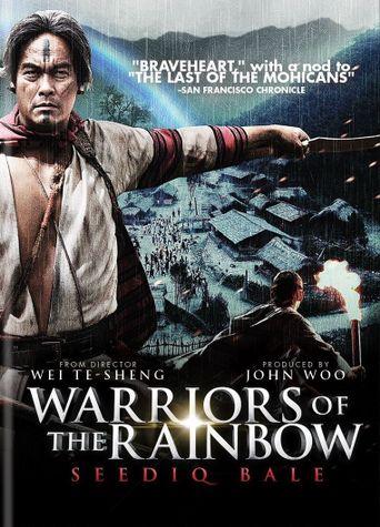 Warriors of the Rainbow: Seediq Bale - Part 2: The Rainbow Bridge Poster