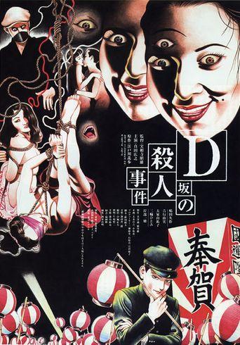 Murder on D Street Poster