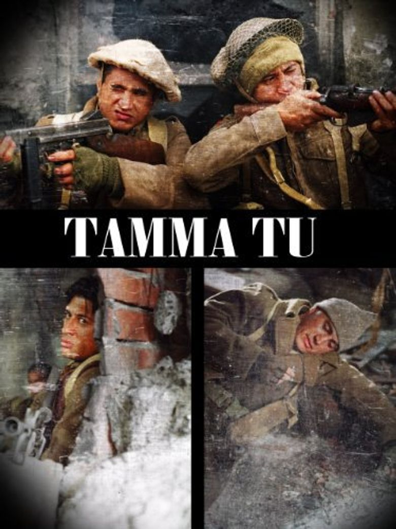 Tama Tū Poster