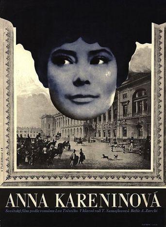 Anna Karamazoff Poster