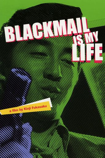 Blackmail Is My Life Poster