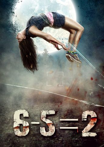 Watch 6-5=2