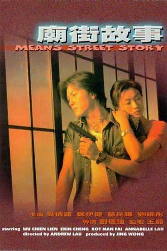 Mean Street Story Poster