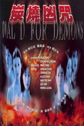 Dial D for Demons Poster