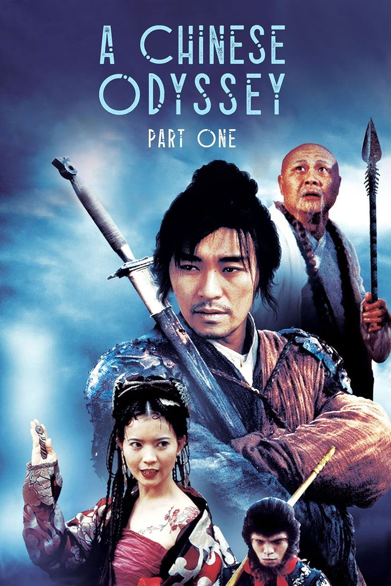 A Chinese Odyssey Part One: Pandora's Box Poster