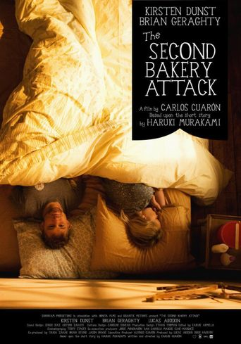 The Second Bakery Attack Poster