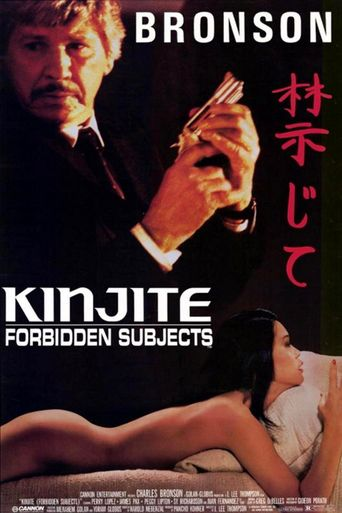 Kinjite: Forbidden Subjects Poster