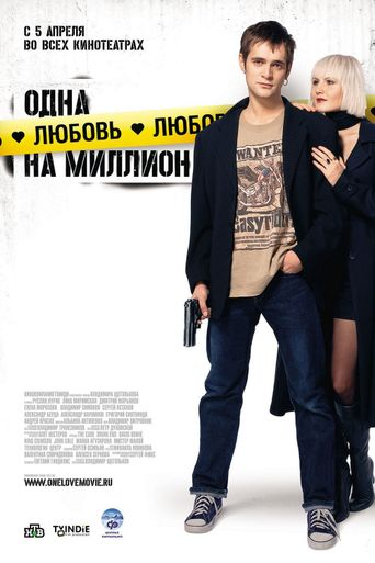 One Love in a Million Poster