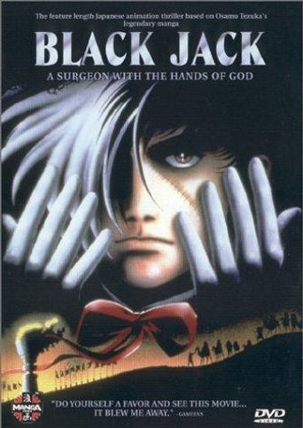 Black Jack: The Movie Poster