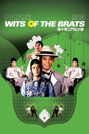 Wits of the Brats Poster