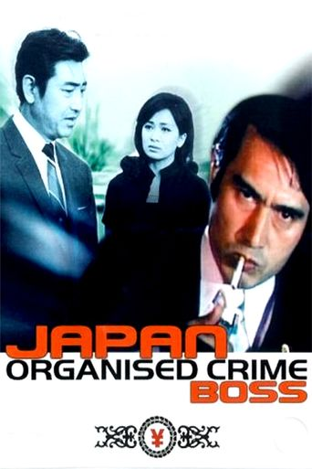 Japan Organised Crime Boss Poster