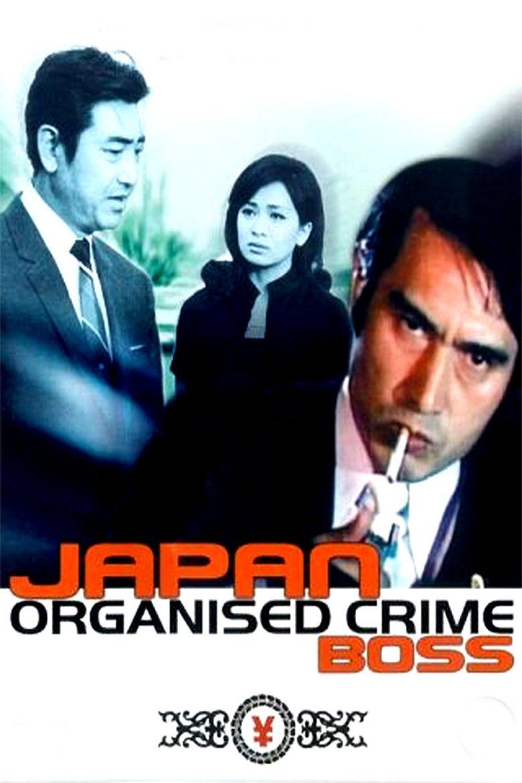 Japan Organised Crime Boss Poster