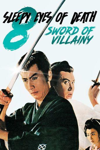 Sleepy Eyes of Death 8: Sword of Villainy Poster