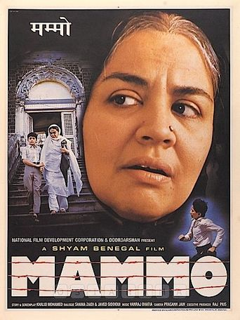 Mammo Poster