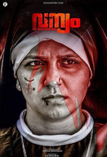 Vanyam Poster