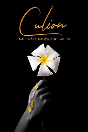 Culion Poster