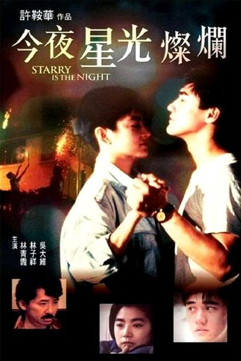 Starry is the Night Poster