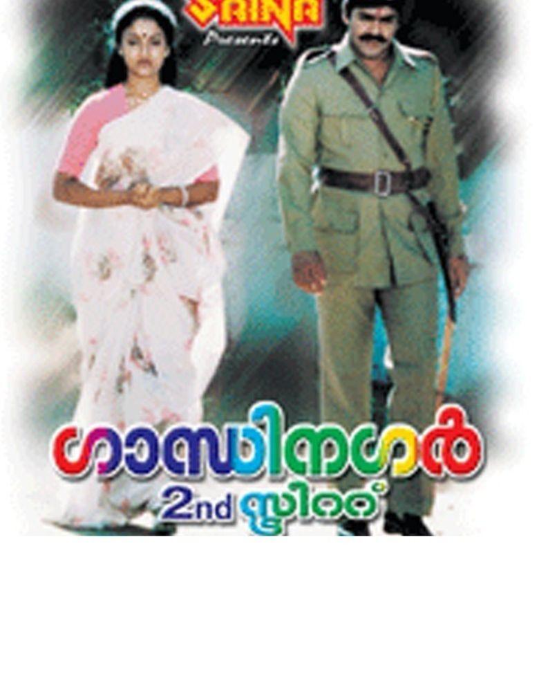 Gandhinagar 2nd Street Poster