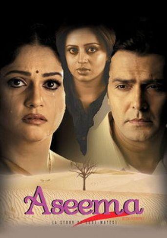Aseema: Beyond Boundaries Poster