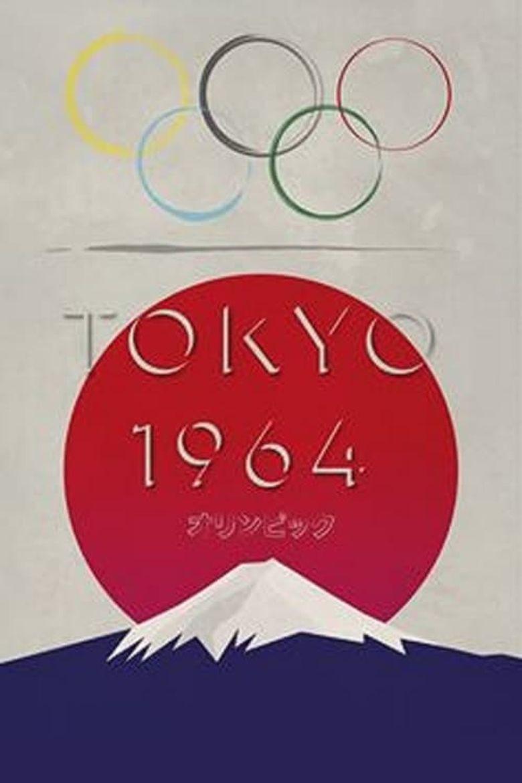 Sensation of the Century Poster