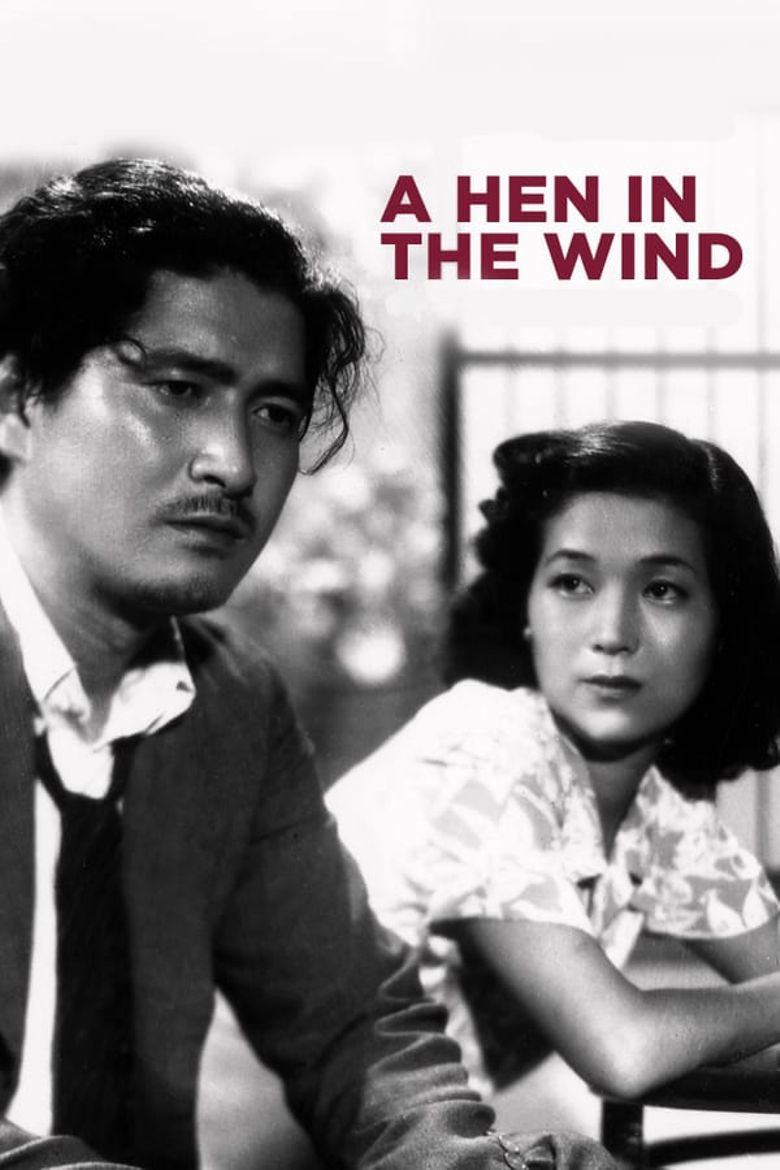 A Hen in the Wind Poster