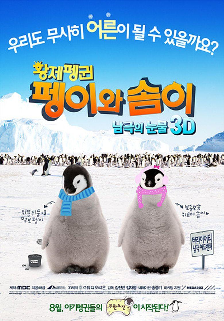 Pengi and Sommi Poster