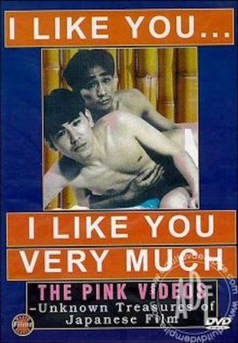 I Like You, I Like You Very Much Poster